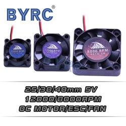 25/30/40mm 8000/12000RPM 5V DC Motor ESC fan kühlkörper für 30A 60A 120A 150A ESC 3650 3660 4274 motor RC teile futaba stecker