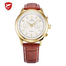 KS Imperial Series Auto Date Display Male Clock Leather Strap White Gold Wristwatch Automatic Mechanical Men Casual Watch /KS182(China)