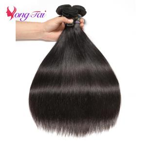 Image 3 - YuYongtai hint düz demetleri 4x4 dantel kapatma ile İnsan saç kapatma ile 3 demetleri olmayan Remy saç ekleme orta oranı