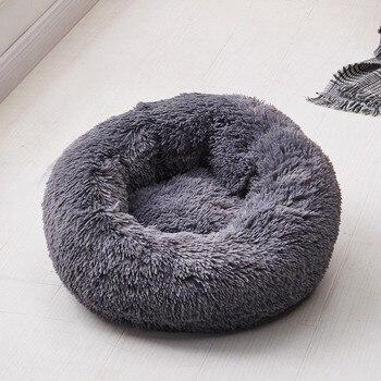 Fluffy Pluche Donut hondenbed kleur donker grijs 1
