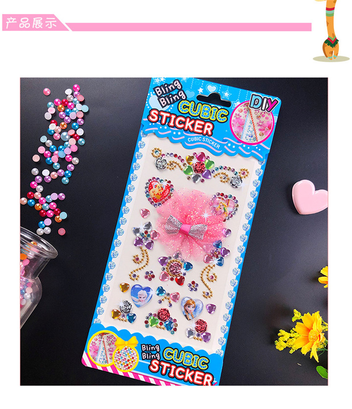 8    Lace Bow Diamond Stickers For Handmade Diy Mobile Phone Car Bag Gift Box Decoration Women Colorful Rhinestones Butterfly Stickers