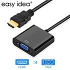 HDMI to VGA Adapter ...