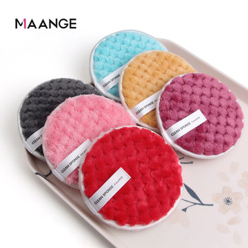 1/3PCS Soft Microfiber Makeup Remover Towel Face Cleaner Plush Puff Reusable Cleansing Cloth Pads Foundation Face Skin Care Tool