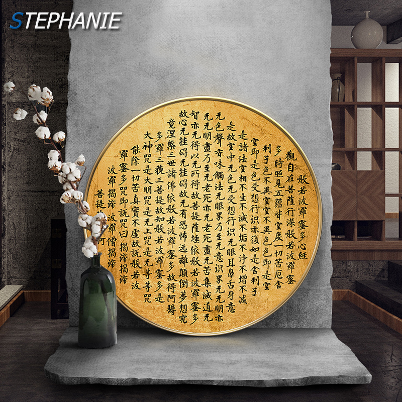 Абстрактная Настенная картина дзен, праджна парамита, холст, живопись, большой плакат, печать для гостиной, картины, плакаты, картины Buddhistic