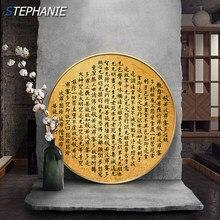 Abstracto zen parede arte imagem prajna paramita pintura em tela grande cartaz impressão para sala de estar tableaux cartaz cuadro budista