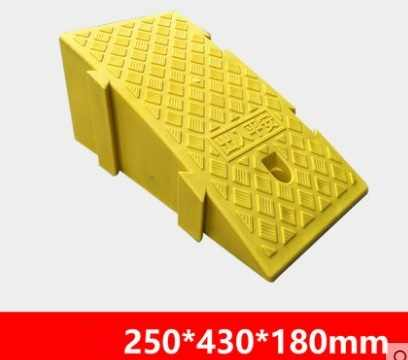 Rubber Ramp Roadside Slope Threshold Slope Pad Step Uphill Slip Mat Stopper Road Slope Speed Reducer Rubber Ramps for Curb Color : Black, Size : 40x70x10cm