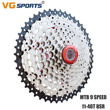 VG Sports Cassette 9 Speed 11-46T Mountain Bike Freewheel MTB 9 Velocidade 46T Fixie cog cdg Sprocket Flywheel for Shimano Sram цена