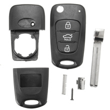Remote New Flip Key Shell 3 Buttons For Hyundai I30 IX35 Kia K2 K5 Folding PP+ABS for KIA Replacemet #819