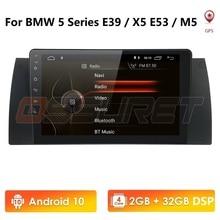 Lecteur GPS de voiture Android 9.0 4G pour BMW X5 E53 E39 GPS stéréo audio navigation multimédia unité de tête USB