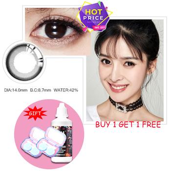 Kolorowe soczewki kontaktowe zestaw kupić jeden dostać 1 za darmo na receptę krótkowzroczność piękne uczeń 14 5mm z przypadkach i opieki rozwiązanie kobieta dziewczyna tanie i dobre opinie CALK CN (pochodzenie) 14mm Dwa Kawałki 0 06-0 15mm HEMA GY0001HG0119 Beautiful pupil 1 pair 1 month Beauty myopia