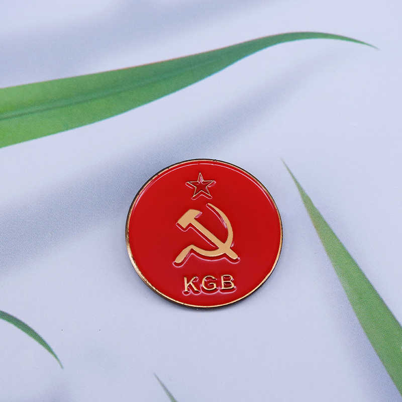 Sowjetischen KGB brosche CCCP medaille Udssr kommunismus schmuck ww2 antiken sammlung