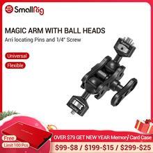 Волшебная рукоятка SmallRig с двойной шаровой головкой (шпильки для поиска Arri и винт 1/4 дюйма) для установки в клетку Smallrig/монитор 2115
