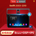 Junsun V1 Android 10 ИИ Голосовое управление 4G DSP автомобильное Радио мультимедийный плеер видео для Suzuki Swift 2003 2004 2005 2006 2007 2008 2009 2010 GPS магнитола for No 2 din...