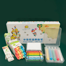 New safe dustless chalk pen Drawing chalks for kids toy stationary office accessories School supplies tizas escolar