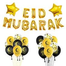 Ballons Eid Mubarak en Latex, décorations de Ramadan Kareem Eid, banderole, étoile, lune, fournitures de fête, 2021