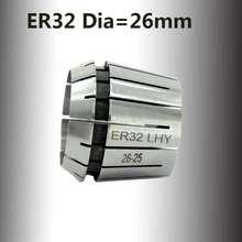 1 шт er 32 er32 большой 26 мм пружинная Цанга инструмент цанги
