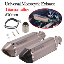 Slip On Titanium alloy Universal Motorcycle Exhaust Pipe Escape Muffler Removable DB Killer 51mm For R1 R25 Z800 Z900 FZ6N NC750