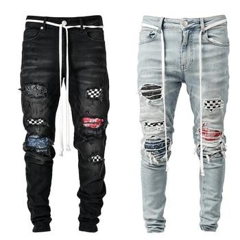 Men Hot Skinny Jeans Ripped Grid Patchwork Stretch Denim Pants Elastic Hip-Hop Jogging Pencil Pants 2020 Men's Clothing 1