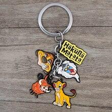 K345 The Lion King Keychain Cartoon Animal Keys Ring Gift For Fans Pendant Key Holder Car key Rings Jewelry Gifts 1PCS