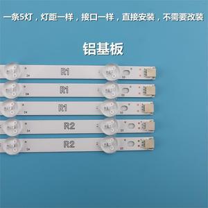 Image 2 - ชุดใหม่10 PCS R1 L1 R2 L2 LED Stripเปลี่ยนLC420DUE 42LN5400 6916L 1385A 6916L 1386A 6916L 1387A 6916L 1388A