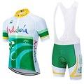 Новинка 2020! андалуза  велосипедная команда  Джерси  велосипедные шорты  одежда  Ropa Ciclismo  мужские летние быстросохнущие велосипедные шорты  о...
