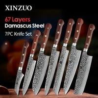 XINZUO 7PCS Kitchen Knife Set Damascus Steel Blades Chef Knife Sets Santoku Utility Paring Cooking Tools kitchen Rosewood Handle
