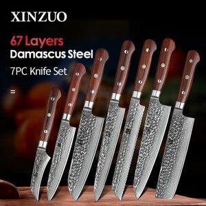 Image 1 - XINZUO Juego de cuchillos de acero damasco Juego de Cuchillos de Cocina, 7 Uds., utensilios de cocina para pelar, Chef Santoku, mango de palisandro para Cocina