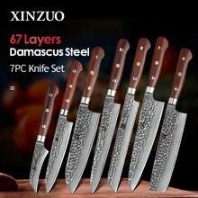 XINZUO ensemble de 7 couteaux de cuisine avec manche en bois de rose