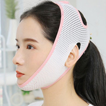 V Face Cheek Lift Up Band Face Thin Mask Breathable Reduce Double Chin V-Line Shaping Bandage Anti Wrinkle Tension Firming Belt