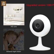 Xiaobai akıllı kamera popüler sürüm 1080P HD kablosuz Wifi kızılötesi gece görüş 100.4 derece IP ev kamera CCTV