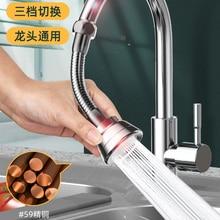 Kitchen faucet universal joint 360-degree rotating sink pool splash head nozzle universal pressurized universal artifact