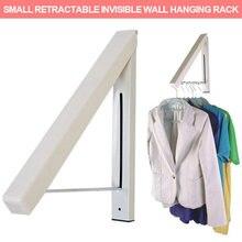 Clothes Rack Coat Hanger Retractable Hat Creamy White Stainless Steel Bathroom Waterproof Shelf Bedroom Closet Storage Foldable