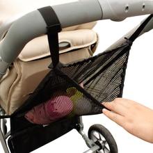 Органайзер для детской коляски, Сетчатая Сумка, карман для детской коляски, Сетчатая Сумка для хранения подгузников, держатель для детской коляски, аксессуары
