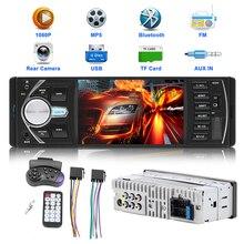 Автомобильный радиоприемник VODOOL, 4,1 дюйма, 1 din, автомобильное аудио, стерео, FM, Bluetooth, AUX, вход, камера заднего вида, MP5, сабвуфер, радио в головке...
