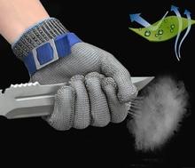 قفاز حماية مقاوم للقطع من الفولاذ المقاوم للصدأ 100% ANSI مقاوم للقطع قفازات جزار شبكية معدنية مقاومة للقطع