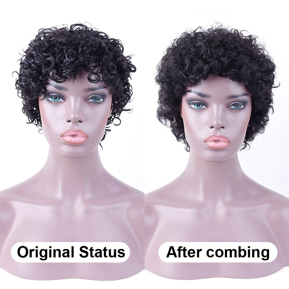 UR Beauty Hair Machine Made Water Wave Human Hair Wigs Medium Ratio Brazilian 8