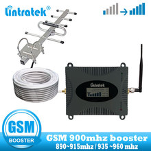 Mobile communication Repeater Cell