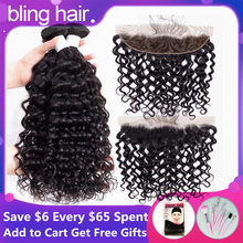 bling hair Brazilian Water Wave Hair Bundles with Closure 13*4 Lace Frontal Free Part Natural Color Remy Human Hair Extensions(China)