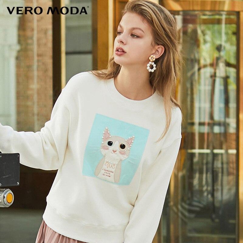 Vero Moda Winter Catton Printed Womens Fashion Sweatshirt Hoodies   319433507