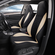 Seat-Covers Car-Seat-Protector Beetle Phaeton Golf-Plus Polo Jetta Touareg KBKMCY