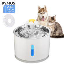 2.4L Automatic Pet Cat Water Fountain with LED Electric USB Dog Cat Pet Mute Drinker Feeder Bowl Pet Drinking Fountain Dispenser