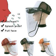 A Full Face Protective Baseball Cap Outdoor Windproof Dustproof Anti-Fog Shield Anti-Spitting Hat
