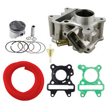 STD 38mm Bore Size Air Cylinder Kit For YAMAHA XC50 Vino XC50D Vino Deluxe XC50H Vino Molfe Classic BX50 Gear CE50 Jog