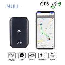 Новый мини автомобильный gps трекер wifi + lbs отслеживание