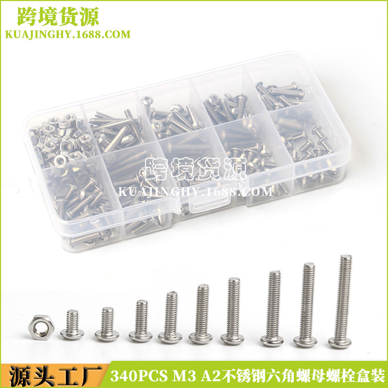 Cross-Border 340 PCs Screws M3 Boxed A2 Stainless Steel Round Head Hexagon Bolts With Hexagon Nuts Set