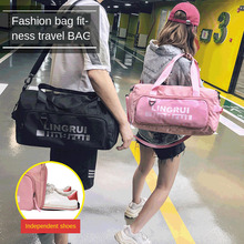 2020 Fashion New Sports Fitness Current Travel Portable Yoga Big Capacity Luggage Bag Nylon Polyester Factory Outlet