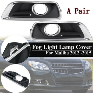 2Pcs Auto Front Fog Lights Bumper Driving Lamps Cover Grille Bezel for Chevy Malibu 2013-2015