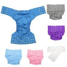 5 цветов моющиеся тканевые подгузники для взрослых, карманные подгузники, Регулируемые Многоразовые подгузники, тканевые подгузники для взрослых, карманные подгузники, размер талии 65-135 см
