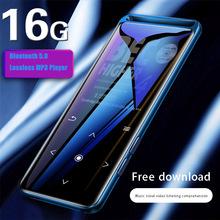 2019 nowy Bluetooth 5 0 bezstratnej MP3 odtwarzacz 16GB HiFi przenośny sprzęt Audio odtwarzacz Walkman z radiem FM EBook dyktafon MP3 odtwarzacz muzyki tanie tanio FORNORM HD Wideo MP3 Ekran dotykowy Dysk twardy YH-96 ≥88dB 20 godzin 96X38X6mm 1 8 cali audio walkman Zasilanie zewnętrzne