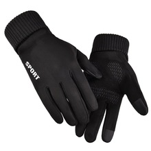 Winter Men Driving Gloves Anti Slip Windproof Thermal Warm Touchscreen